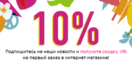 Акции THE BODY SHOP в Володарке